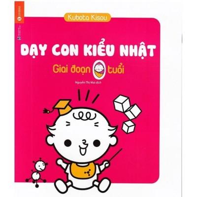 Bộ 3 cuốn sách Dạy con kiểu nhật giai đoạn 0,1,2 tuổi